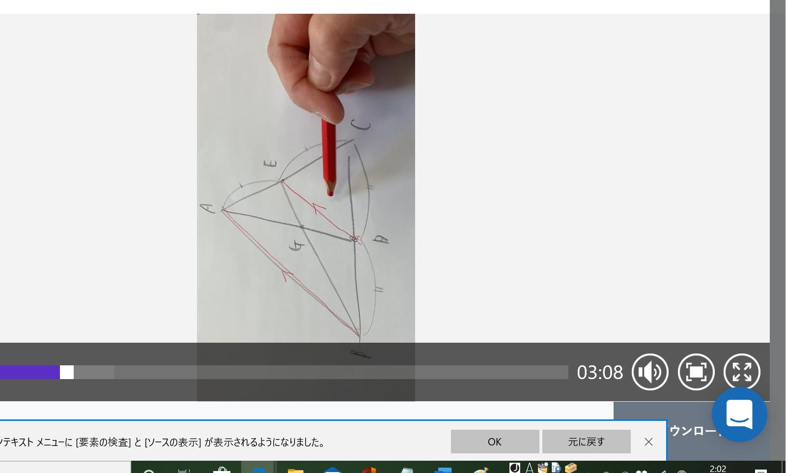 中3数学3